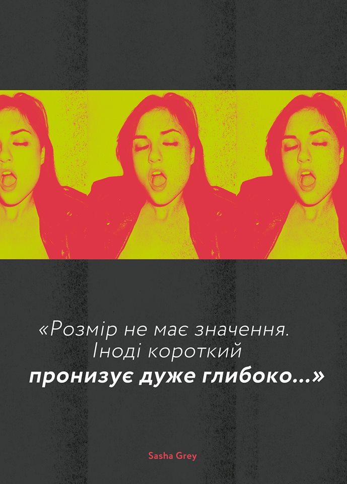 10346631_470673296396515_3409942960472064505_n