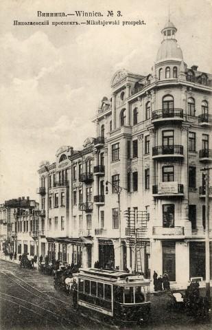 Вінницький трамвай, 10-ті рр. XX ст. (поштова картка, Вікіпедія)