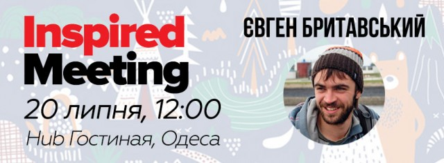 in-meeting-odesa-cover