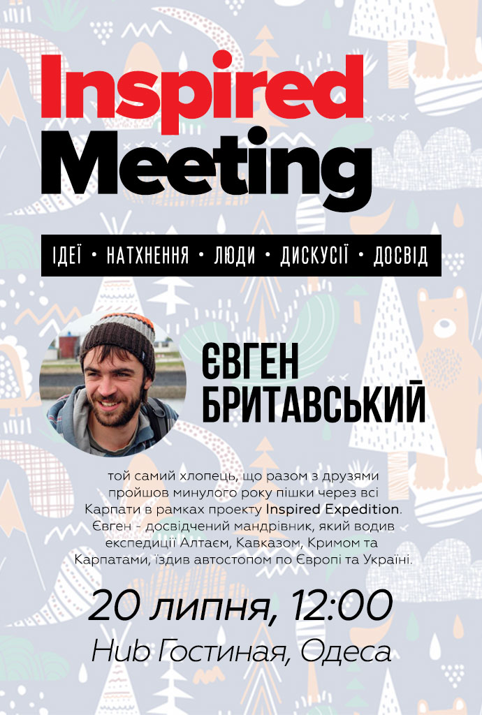 in-meeting-odesa