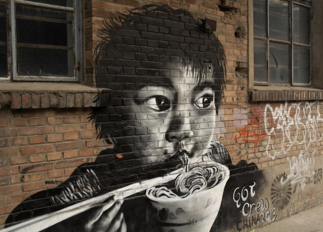 chinagraffiti