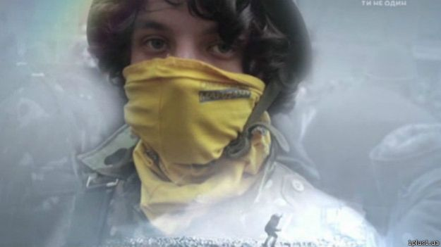 141119125959_winter_that_changed_us_624x351_1plus1.ua