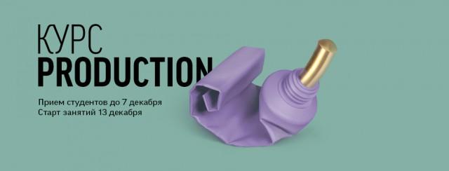 kama-slider_producing