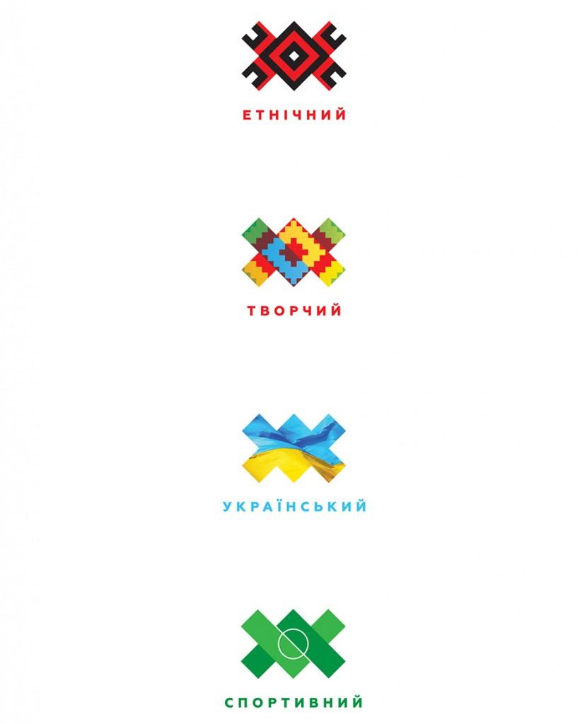 logo-zhytomyr-5