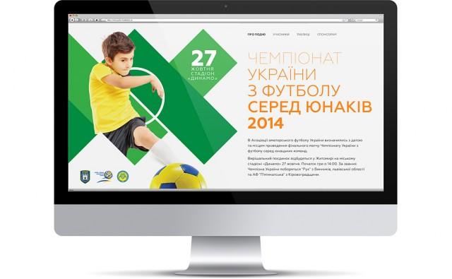 logo-zhytomyr-6