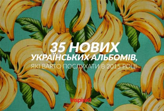 35-albums