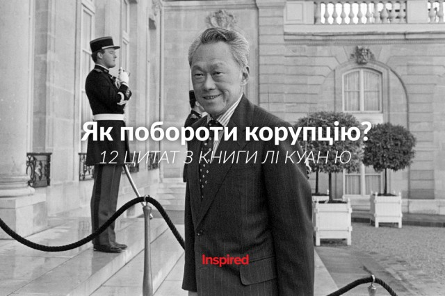 12-corruption