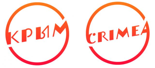 crimea-logo-circle