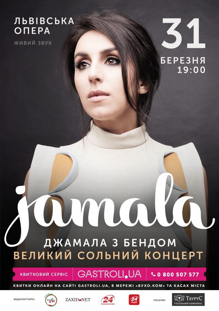 jamala_a4
