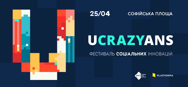 1posters_ucrazyans-2