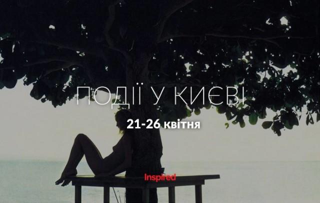 digest2