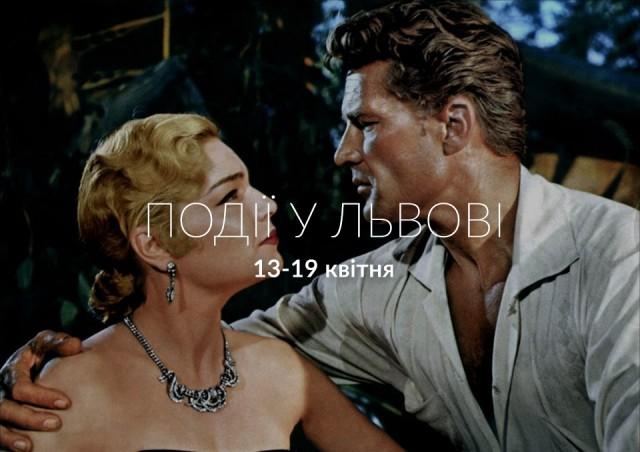 events-lviv