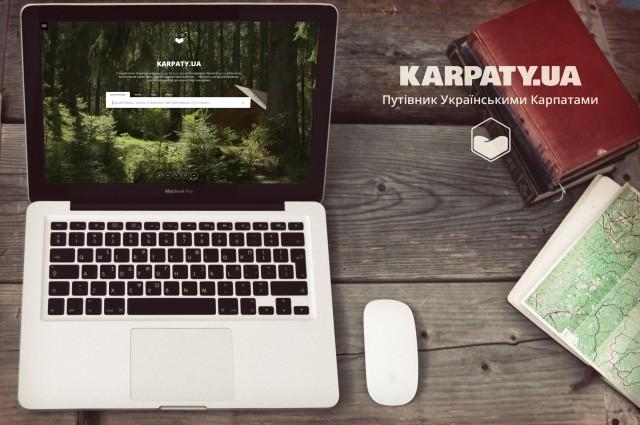 KarpatyUa_Screenshot
