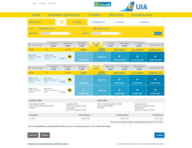 screenshot-booking.flyuia.com 2015-06-05 11-49-55