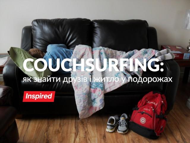 sofa-surfing