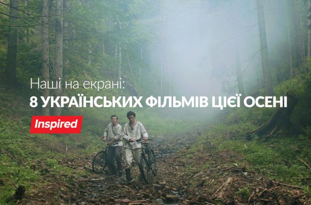 8-ukr-movies