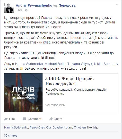 andriy-fb