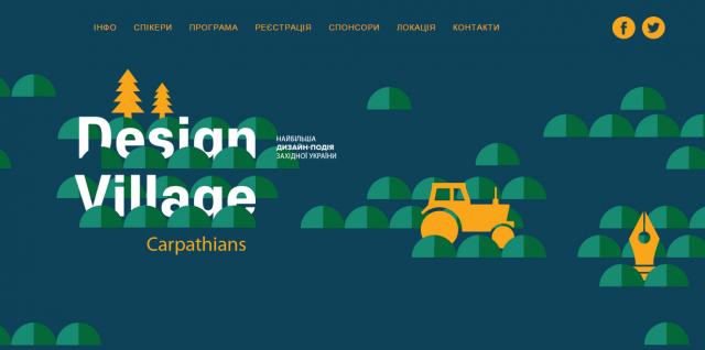 design-village