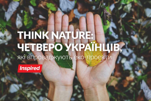 think-nature