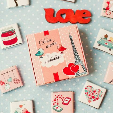 5 #солодке кохання 3