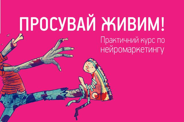 КРТНКДЛЯРКЛМ-02